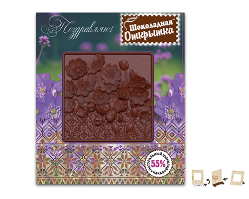 Шоколадные поздравления спб 49